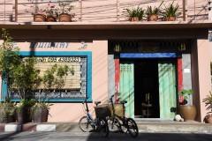 Baan Nai Nakhon Boutique Hotel