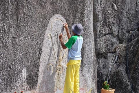 Rama V stone