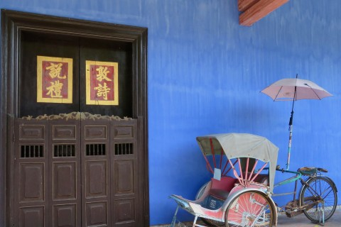 The classic Blue Mansion shot. Photo taken in or around Cheong Fatt Tze Mansion, Penang, Malaysia by Sally Arnold.