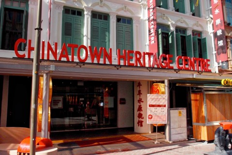 The exterior of the Chinese Heritage Centre. Photo taken in or around Chinatown Heritage Centre, Downtown Singapore, Singapore by Sally Arnold.