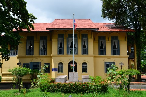 Old Governor's Residence