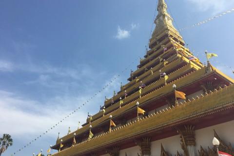 Phra That Kaen Nakhon