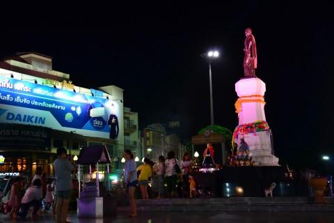 Ya Mo Monument