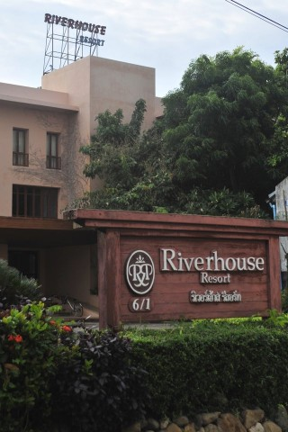 Riverhouse Resort