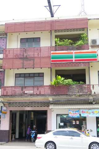 Rattanapong Hotel