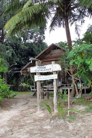 Tonson Restaurant