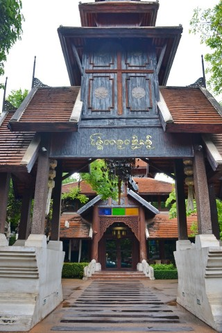 The Rim Resort Chiangmai