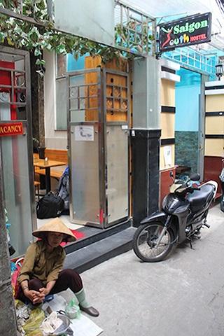 Saigon Youth Hostel