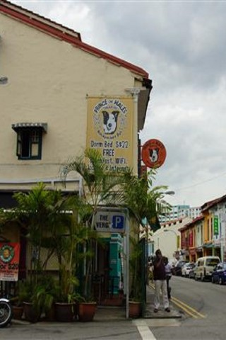 The best hostels in Singapore's Little India