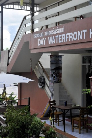 Day Waterfront Hotel